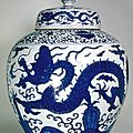 Large jar with a lid, Ming dynasty (1368-1644), Reign of the Jiajing emperor (1522-1566)