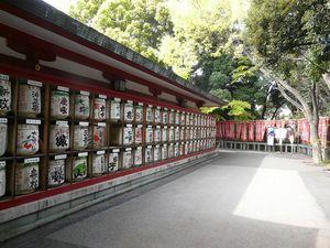 Canalblog_Tokyo03_19_Avril_2010_041