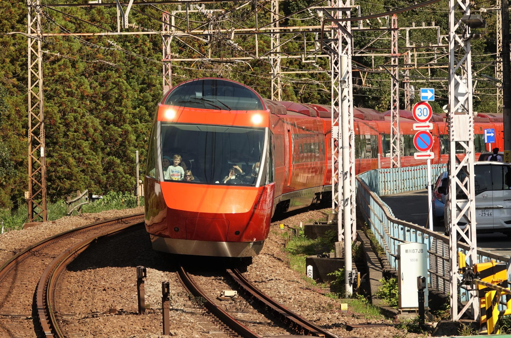 Romance Car GSE 70000, Tamagawagakuen-mae