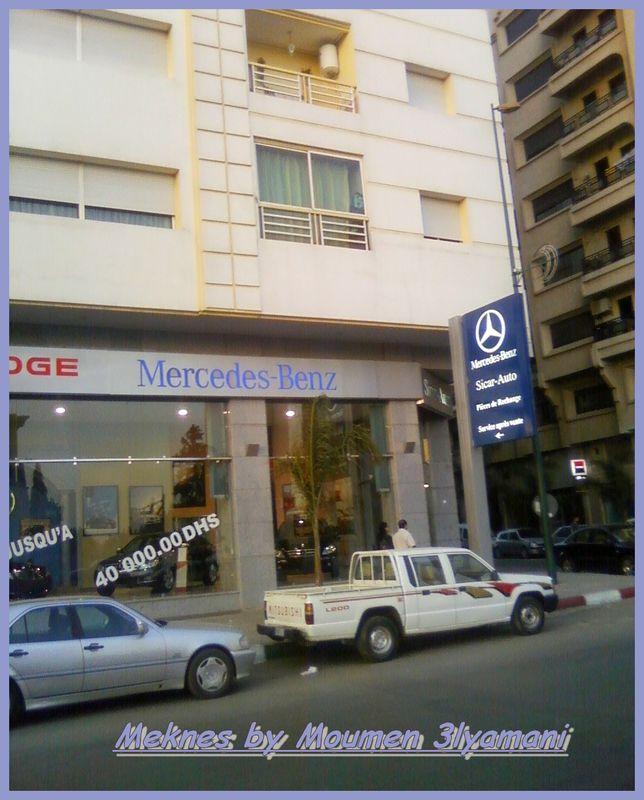 La maison Mercedes de Hamria vers label gallery